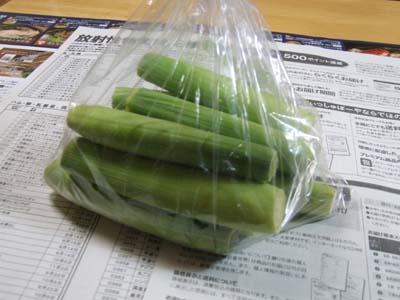 Baby corn (1).JPG