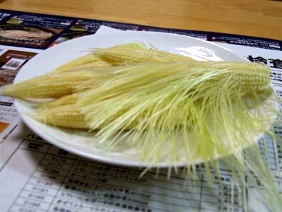 Baby corn (4).JPG