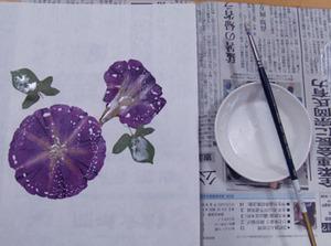 アサガオの押し花|簡単できれいに仕上がります