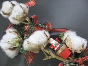 クリスマスツリー販売