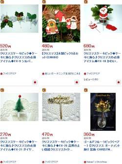Christmas (5).JPG