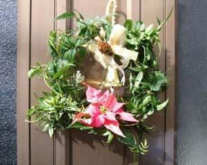 Christmas wreathE.jpg
