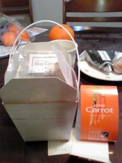 Mini Carrots (3).jpg