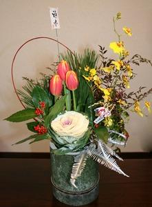 正月 花 アレンジメント